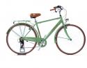 bici in alluminio uomo vintage